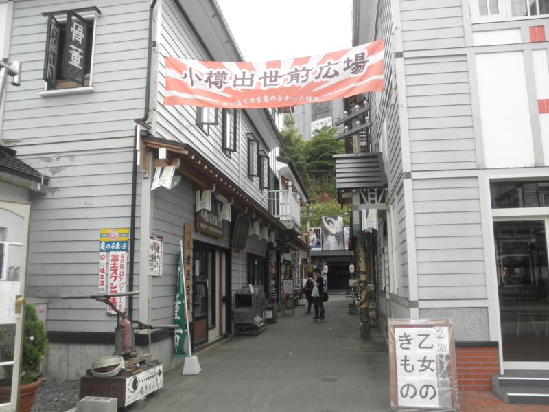 f:id:shimamukwansei:20100916135951j:image