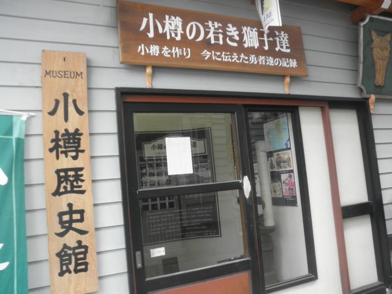 f:id:shimamukwansei:20100916140019j:image