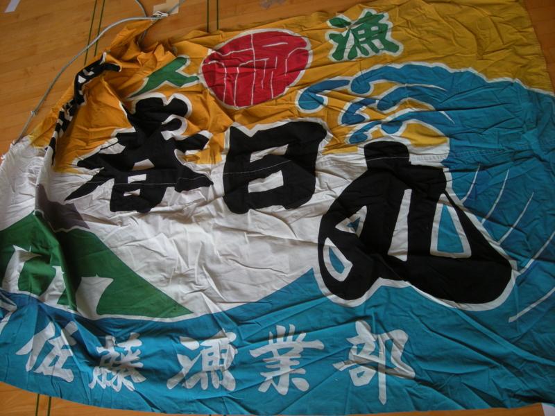 f:id:shimamukwansei:20100916164703j:image