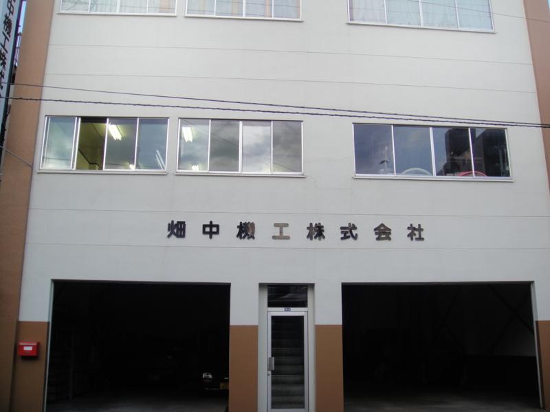 f:id:shimamukwansei:20100916171545j:image