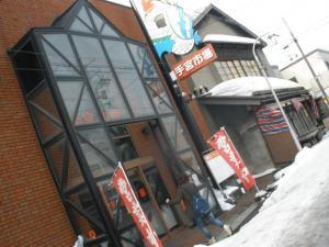 f:id:shimamukwansei:20110212224831j:image