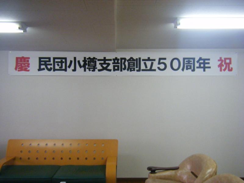 f:id:shimamukwansei:20110214022535j:image