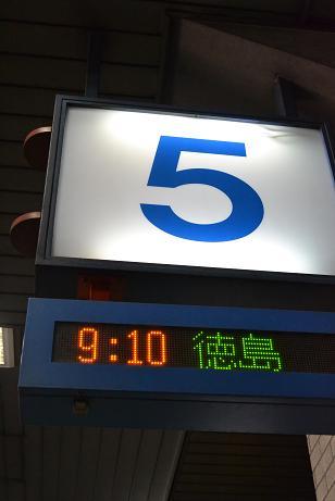 f:id:shimamukwansei:20110514090816j:image