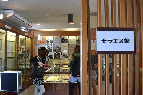 f:id:shimamukwansei:20110514135241j:image