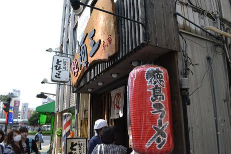 f:id:shimamukwansei:20110514152708j:image
