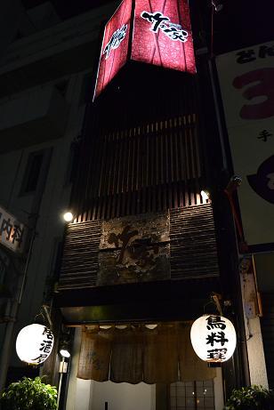 f:id:shimamukwansei:20110514233704j:image