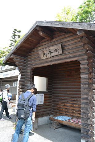 f:id:shimamukwansei:20110515093358j:image