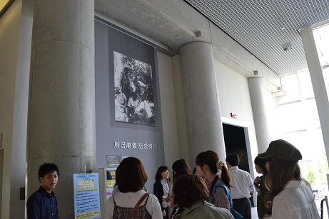 f:id:shimamukwansei:20110515095342j:image