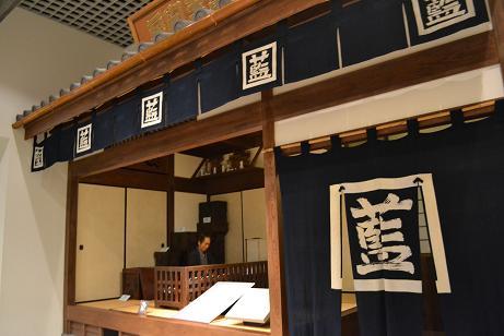 f:id:shimamukwansei:20110515123555j:image