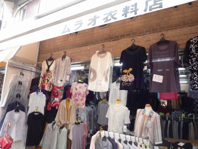 f:id:shimamukwansei:20110710112826j:image:w360