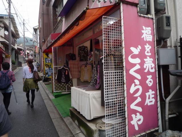 f:id:shimamukwansei:20110710112830j:image:w360