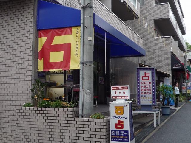 f:id:shimamukwansei:20110710112945j:image:w360