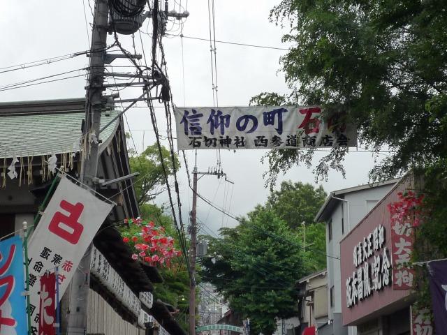 f:id:shimamukwansei:20110710113054j:image:w360