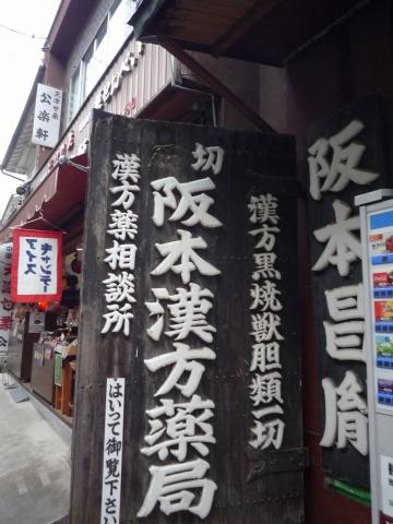f:id:shimamukwansei:20110710113455j:image:w360