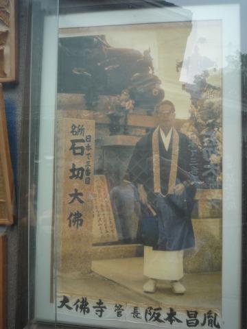 f:id:shimamukwansei:20110710113458j:image:w360