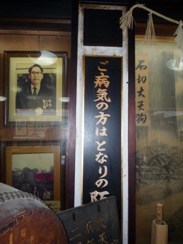 f:id:shimamukwansei:20110710113856j:image:w360