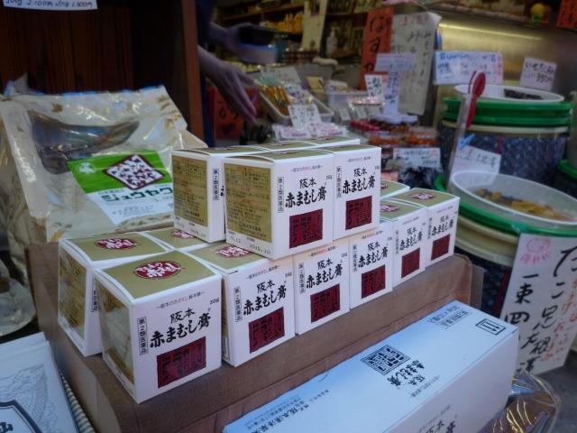 f:id:shimamukwansei:20110710114458j:image:w360