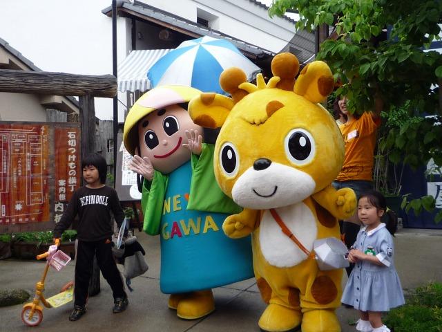f:id:shimamukwansei:20110710115043j:image:w360