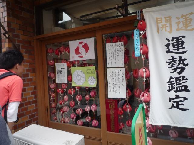 f:id:shimamukwansei:20110710115139j:image:w360