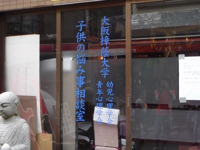 f:id:shimamukwansei:20110710115245j:image:w360