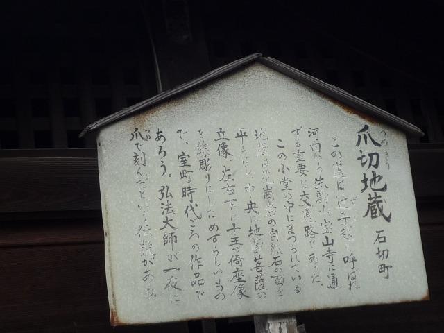 f:id:shimamukwansei:20110710121226j:image:w360