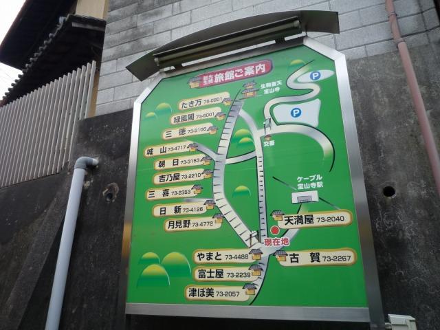 f:id:shimamukwansei:20110710122024j:image:w360
