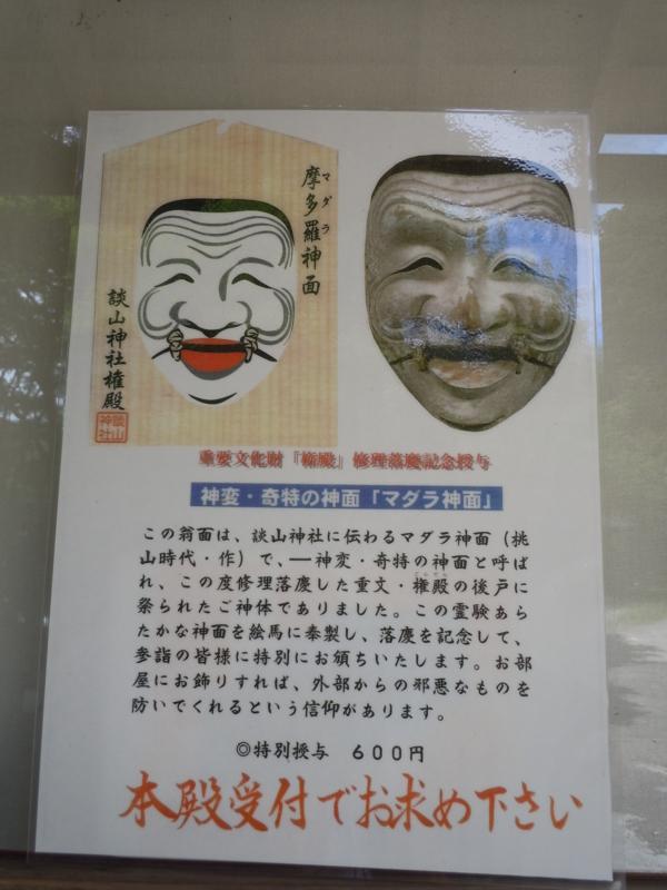 f:id:shimamukwansei:20110717120110j:image:w360
