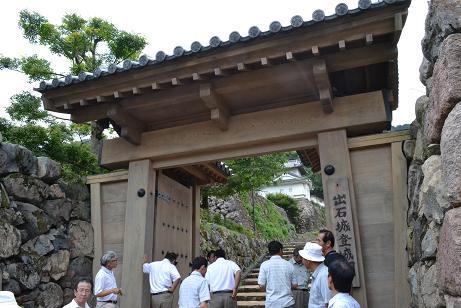 f:id:shimamukwansei:20110725111328j:image