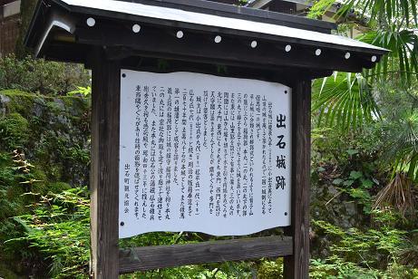 f:id:shimamukwansei:20110725113254j:image