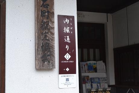 f:id:shimamukwansei:20110725114127j:image