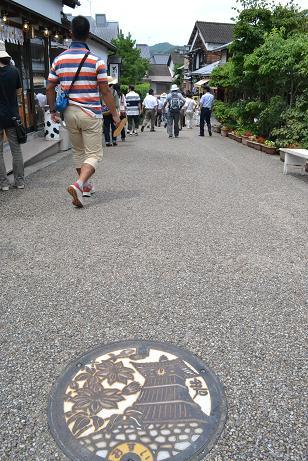 f:id:shimamukwansei:20110725114143j:image