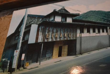 f:id:shimamukwansei:20110725120429j:image