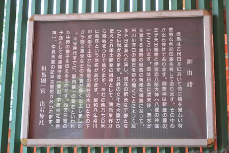 f:id:shimamukwansei:20110725142202j:image