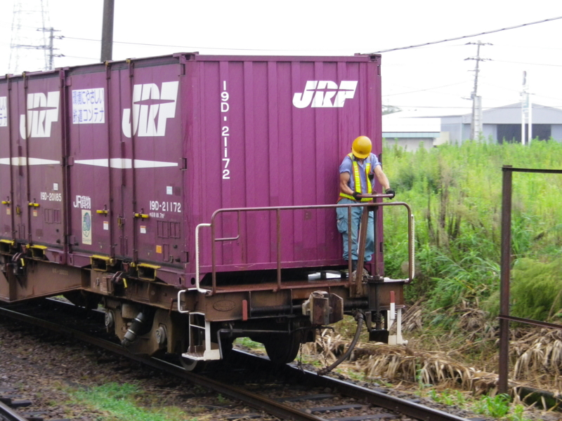 f:id:shimamukwansei:20110905115848j:image