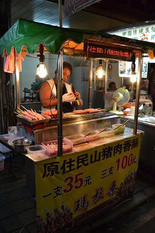 f:id:shimamukwansei:20111005225009j:image