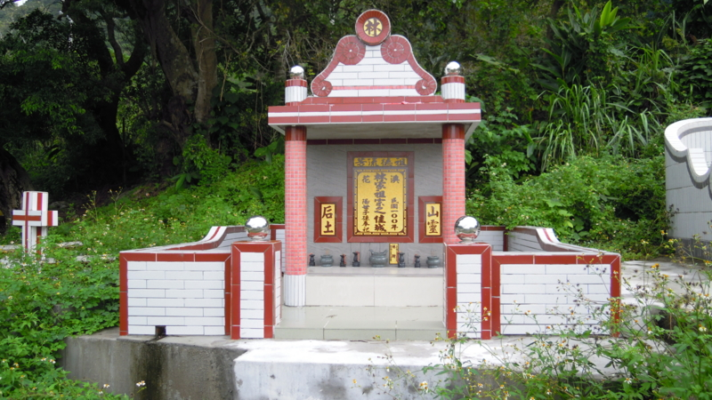 f:id:shimamukwansei:20111007155027j:image:w360