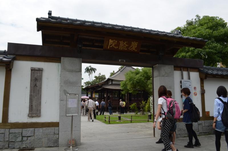 f:id:shimamukwansei:20111008120054j:image:w360