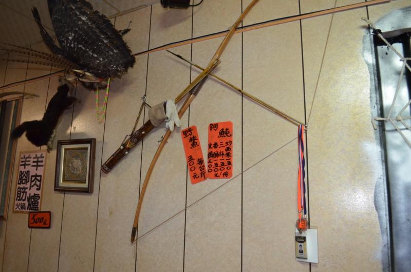 f:id:shimamukwansei:20111008184847j:image:w360