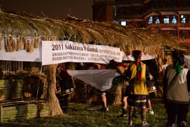 f:id:shimamukwansei:20111008201238j:image:w360