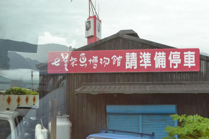 f:id:shimamukwansei:20111009131713j:image:w360