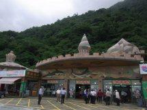 f:id:shimamukwansei:20111109144732j:image:w360