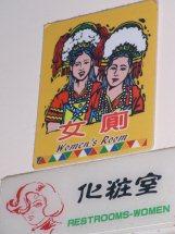 f:id:shimamukwansei:20111109144820j:image:w360