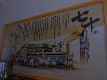 f:id:shimamukwansei:20111109144902j:image:w360
