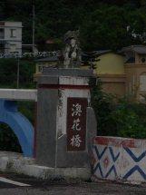 f:id:shimamukwansei:20111109145709j:image:w360