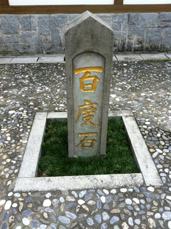 f:id:shimamukwansei:20111109171952j:image:w360