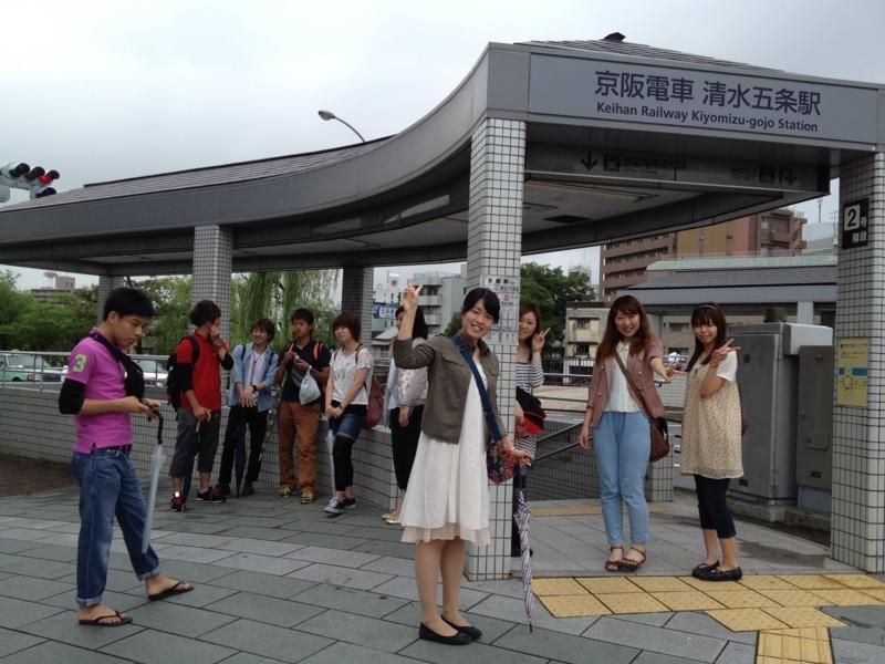 f:id:shimamukwansei:20120617010317j:image
