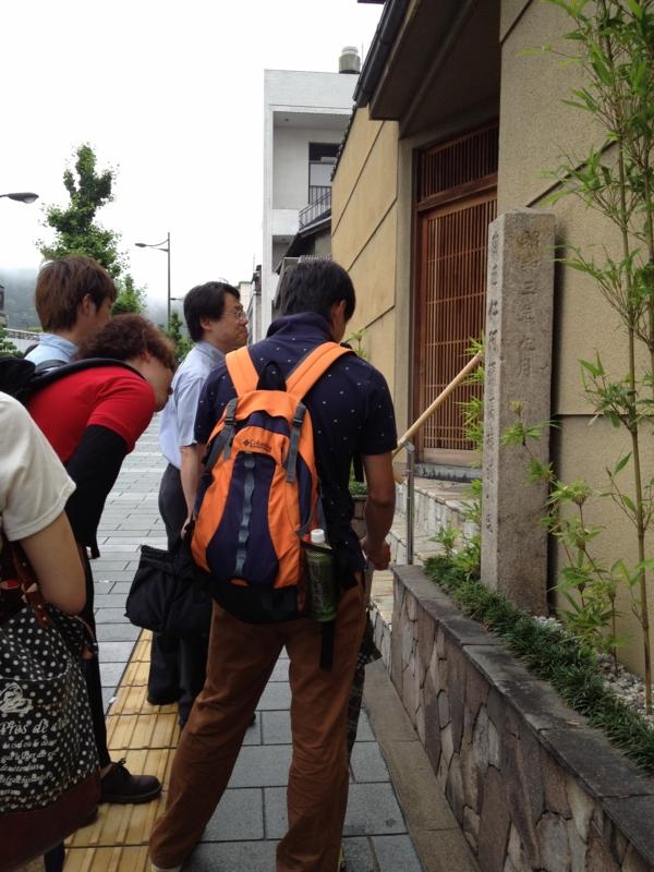 f:id:shimamukwansei:20120617010600j:image