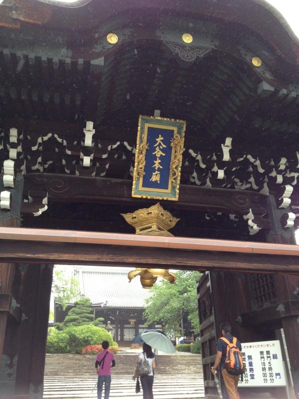 f:id:shimamukwansei:20120617011114j:image