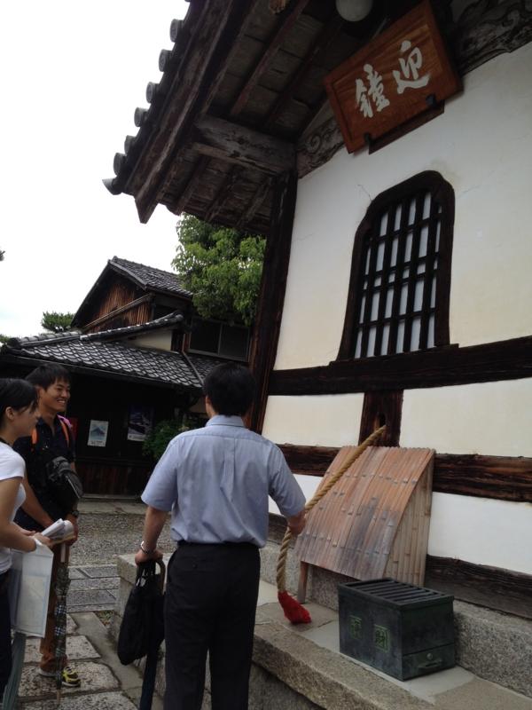 f:id:shimamukwansei:20120617011729j:image
