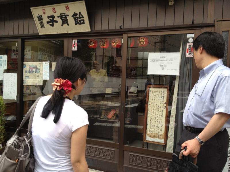 f:id:shimamukwansei:20120617012046j:image